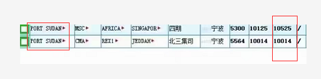 2020.11.27航运资讯1.png