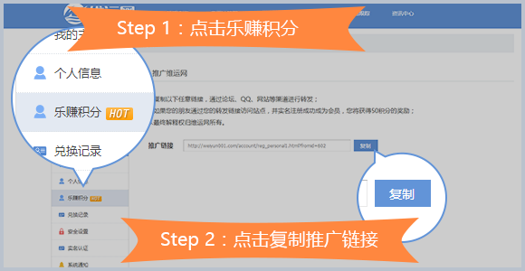 step1、2.png