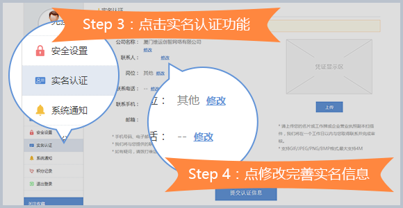 step3、4.png