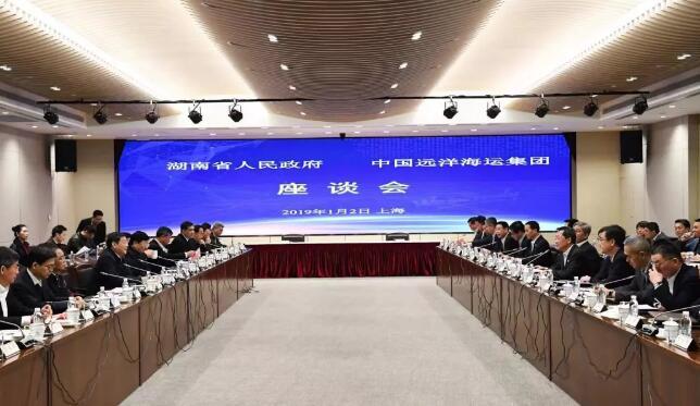 新希望集团总部电话_中远海运集团与湖南省人民政府签署战略合作框架协议