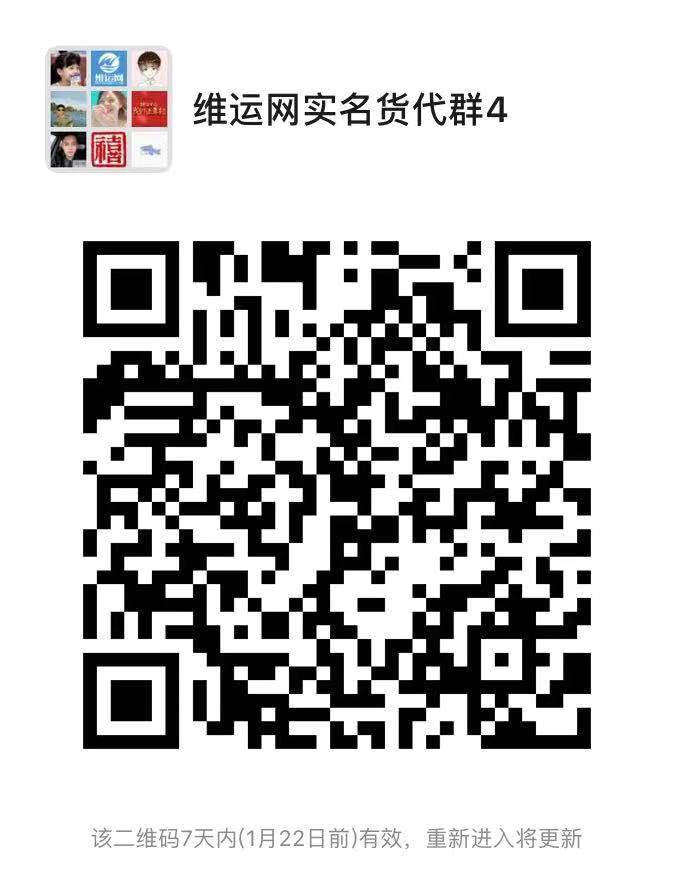 微信图片_20200115102543.jpg