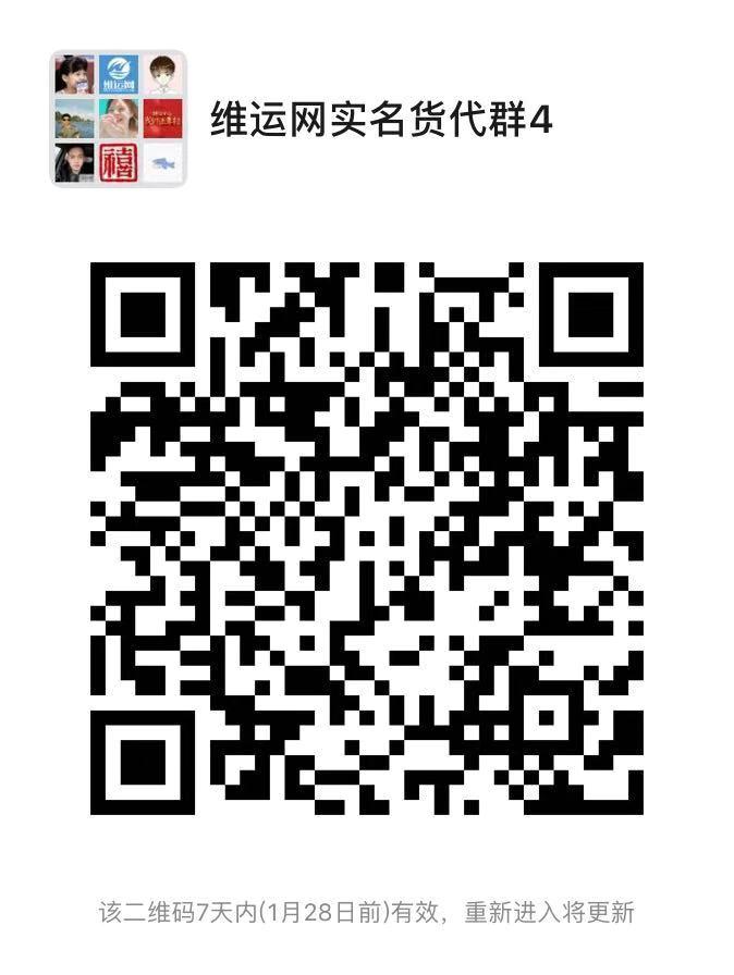 微信图片_20200121102346.jpg