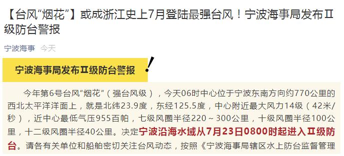 QQ截图20210723115056.png