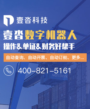 壹沓科技(上海)有限公司